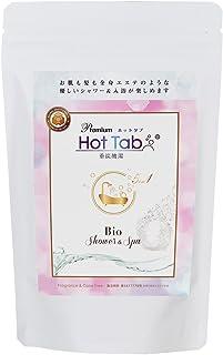 プレミアムホットタブ重炭酸湯Bio30錠