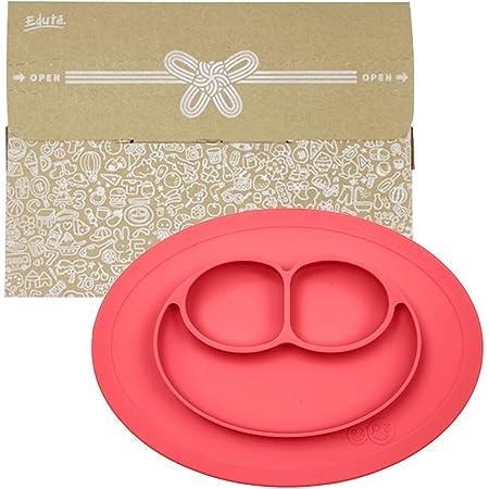 【ezpz (イージーピージー)】 ギフトボックス付き ベビー食器 ミニマット ひっくり返らないシリコン ぴったり吸着 吸盤 離乳食 食器 (コーラル)