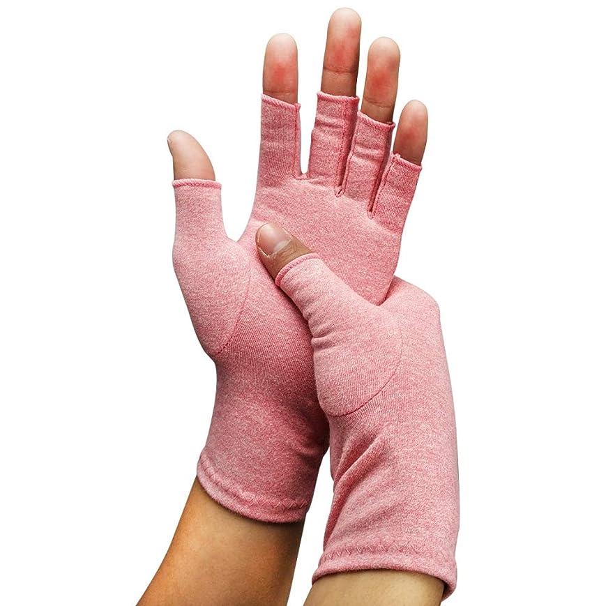 桁覚えているバッフル圧縮手袋関節炎の手袋は日常業務のためのリウマチRSI手根管からの痛みを和らげる,Pink