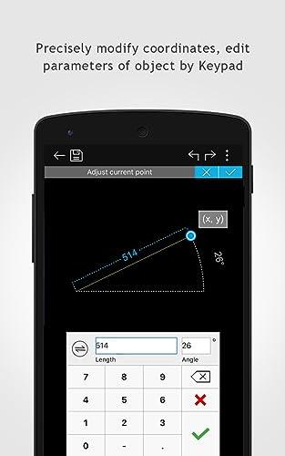 『DWG FastView-CAD図面を設計・閲覧するツール』の4枚目の画像