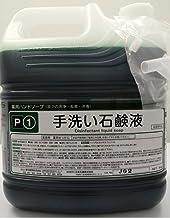 手洗い水石鹸 サンレット薬用ハンドクリーン 4kg 殺菌・除菌 医薬部外品
