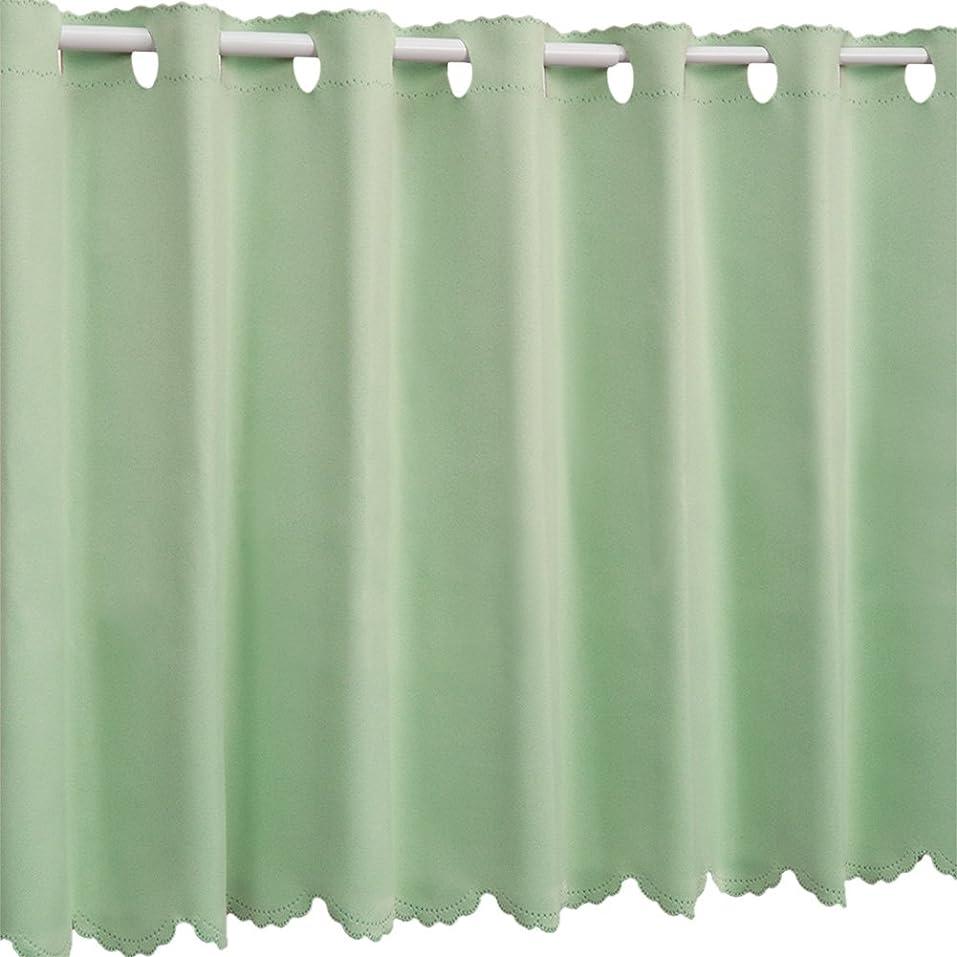 排泄する能力ワーム1級遮光 防炎 カフェカーテン 幅65×丈90cm リーフグリーン 無地