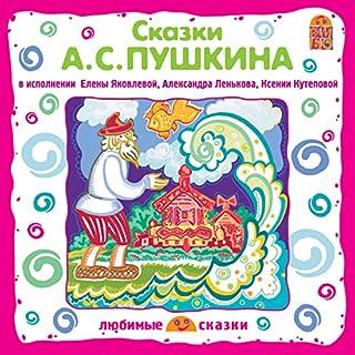 Pushkin's Fairy Tales Titelbild