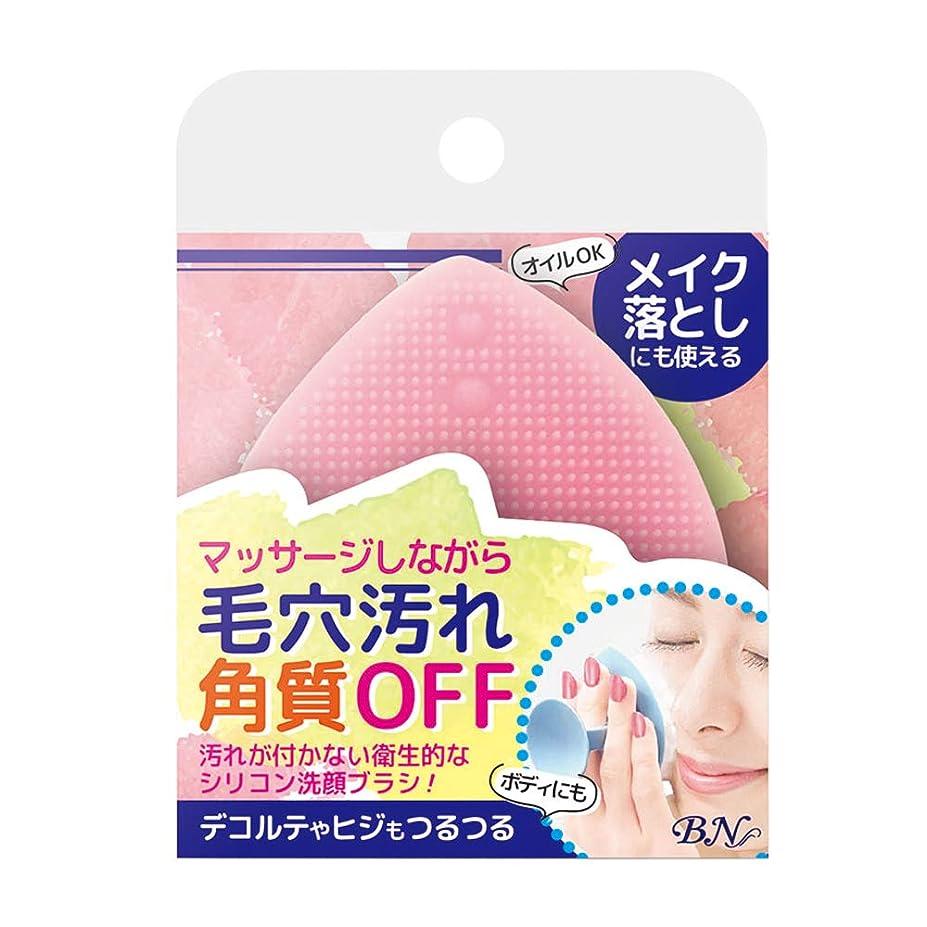 情緒的何よりも受信機BN シリコン洗顔パッド SSM-01 (1個)