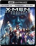 X-MEN:アポカリプス<4K ULTRA HD+3D+2...[Ultra HD Blu-ray]