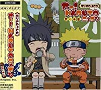 Vol. 15-Radio CD by Radio Djcd Oh! Naruto Nippon (2006-06-21)