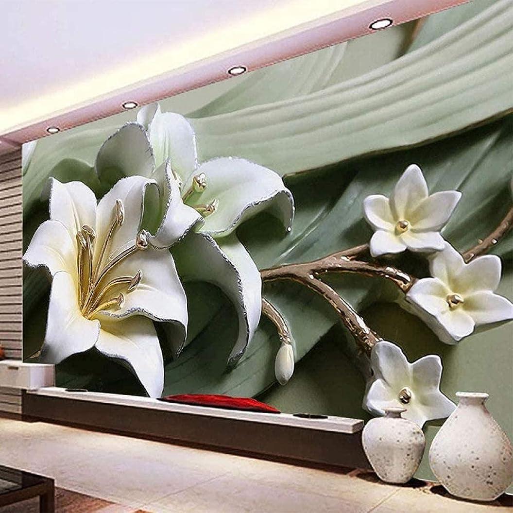 トランスペアレントフレッシュお祝いHhkkck 壁紙壁紙花ユリステレオ3D写真フレスコフラット背景ベッドルームリビングルームソファ壁画壁の装飾-280X200Cm