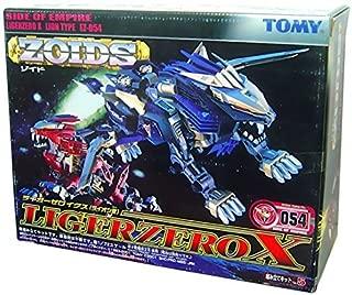 Zoids Liger Zero X Model Kit #054