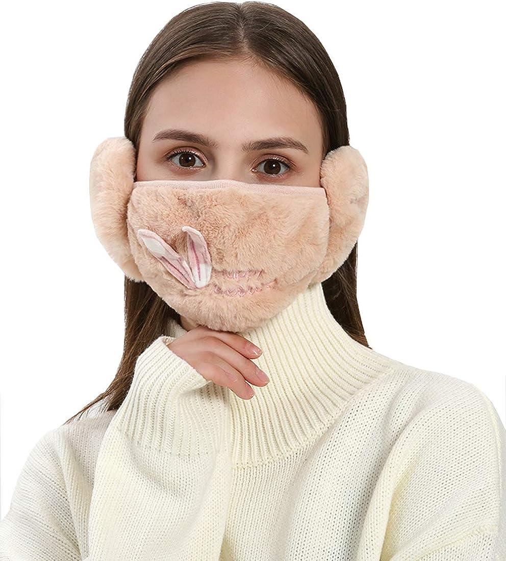 Wishlanlan Women Mouth Mask Warmer Cotton Winter Warm Mouth-muffle with Earflap