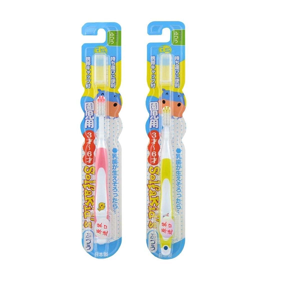 ヒープアーカイブ識別する子供の歯ブラシ