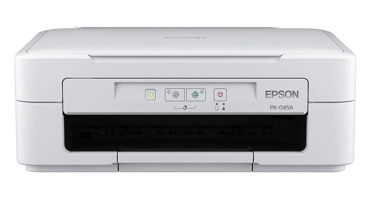肌民間人算術EPSON エプソン プリンター インクジェット複合機 Colorio PX-045A