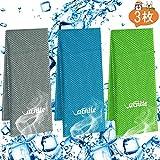 VACNITE クールタオル 速乾タオル 超吸水 軽量 速乾 熱中症対策 100×30cm 1枚 14種類選択可能