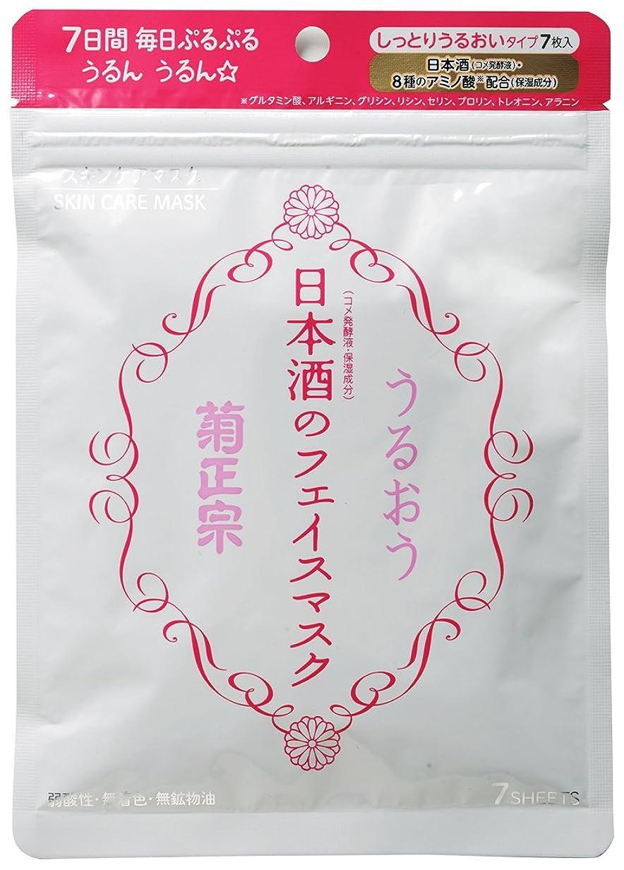 ささやきブラウズ不規則性菊正宗 日本酒のフェイスマスク 7枚入