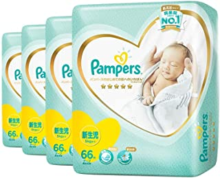 Pampers Premium Care Tapes, New Born, Carton, 66 Count (Pack of 4)