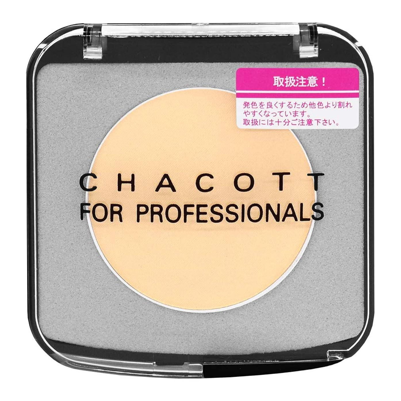 検索エンジン最適化式プロフェッショナルCHACOTT<チャコット> メイクアップカラーバリエーション<ウィンキング> 662.クリームイエロー