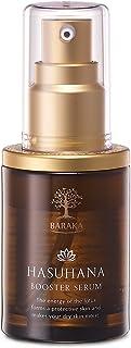 BARAKA(バラカ) 美容液 保湿 オイル エイジングケア ほうれい線 ハス花ブースターセラム 34ml