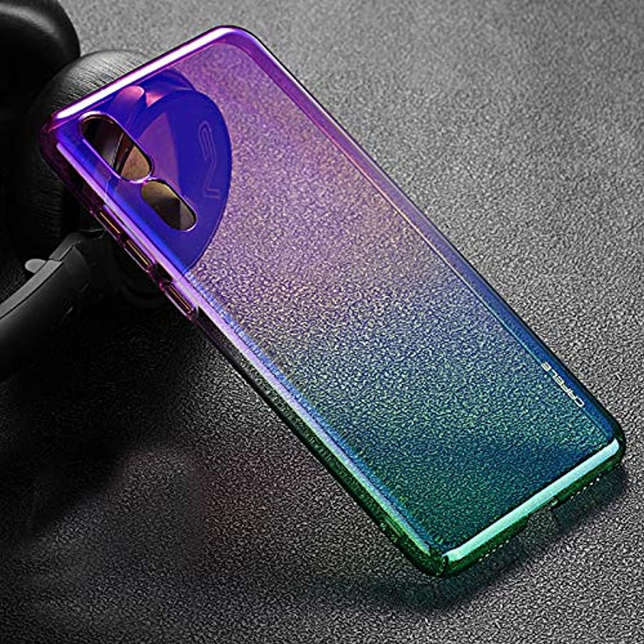 Cafele Phone Case for Huawei P20 Pro,Huawei p20 Shock Proof Protective Phone Cases Fashion Color Change Cell Phone Holder All-Inclusive Drop Protection Phone Holder (P20)