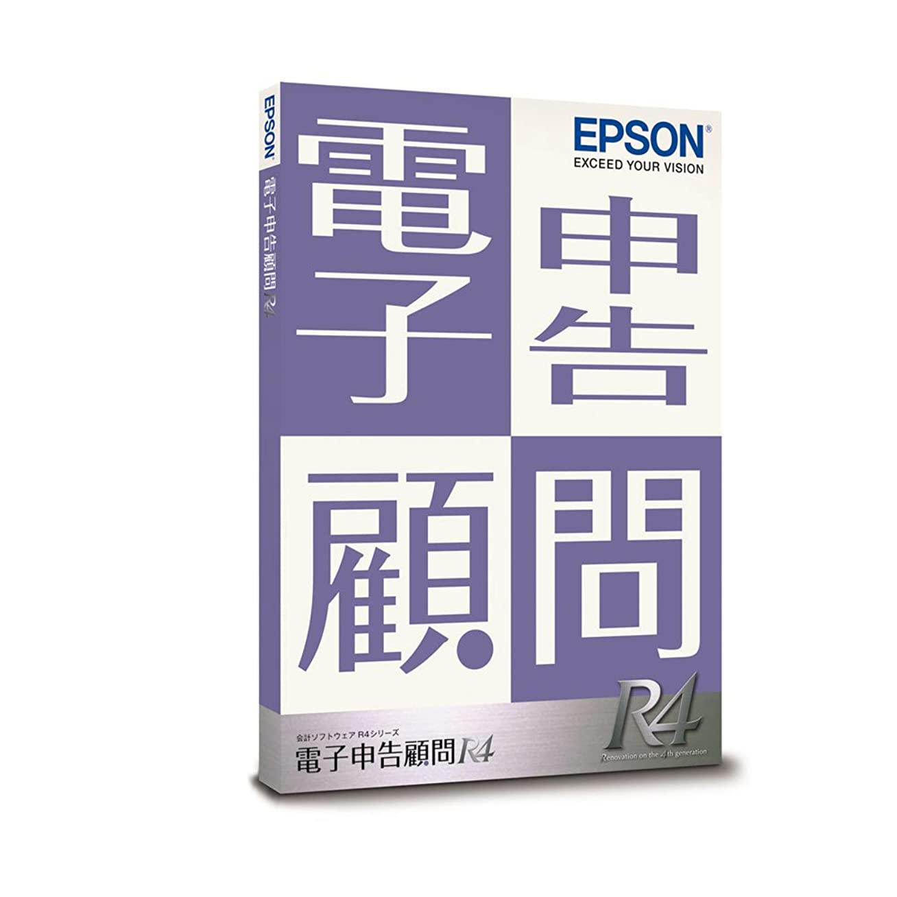 書き込み干し草他に【旧商品】エプソン 電子申告顧問 R4 | 1ユーザー