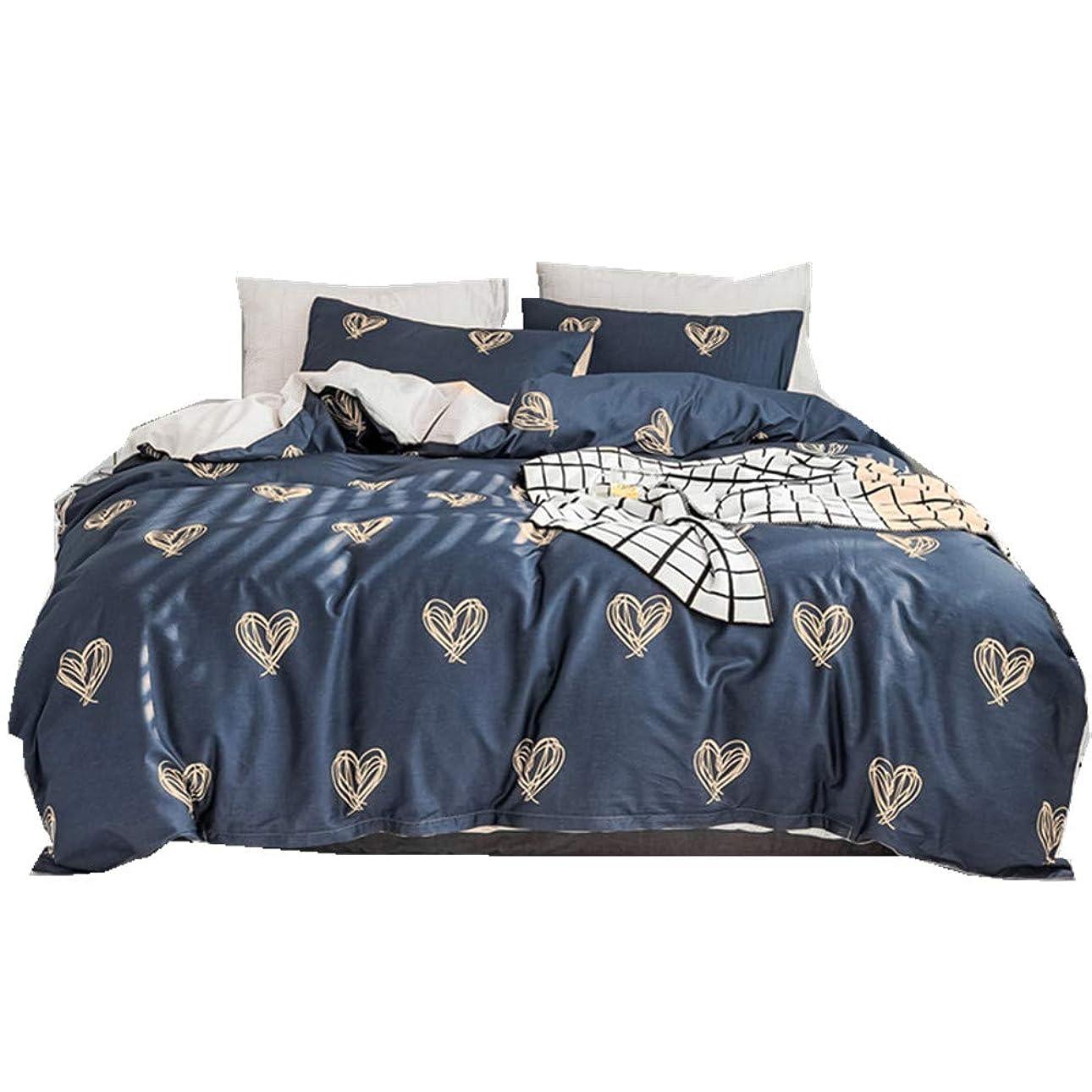 百年戦艦主導権韓式清新風 心形模様 寝具カバーセット 掛け布団カバー シーツ 枕カバー キング