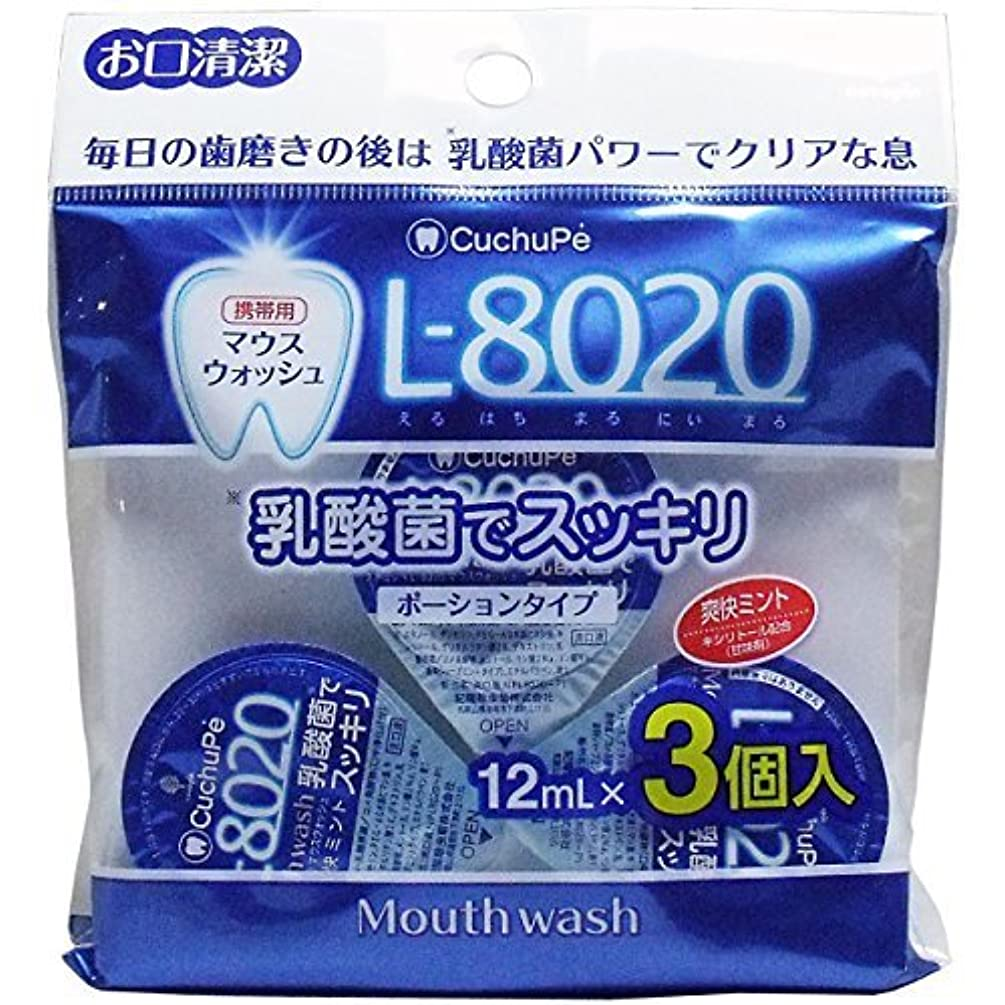 ピカリング印象契約クチュッペ L-8020 乳酸菌マウスウォッシュ 携帯用ポーションタイプ 爽快ミント 3個入