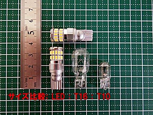 『まめ電(MAMEDEN) LED T10 T16 兼用LED MIRA-SMD 12V 24V 両対応 (2:アンバー)』の6枚目の画像