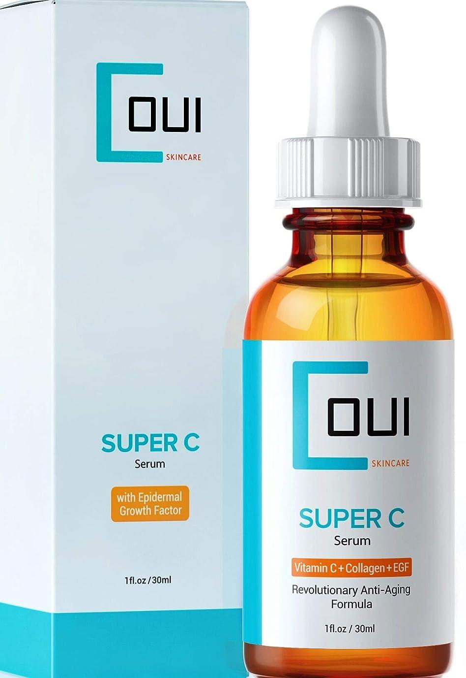 スケッチ皮イタリアのCOUI Skincare SUPER VITAMIN C DAILY FACIAL SERUM 30 ml / 1 fl.oz.