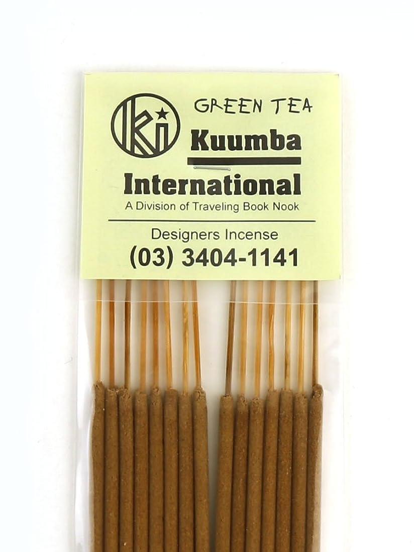 どこか生理ようこそ(クンバ) Kuumbaスティックインセンスお香レギュラーサイズA(15本入り)RG-INCENSE?358