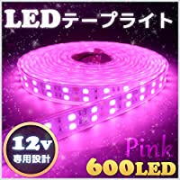 LEDテープライト 12v ピンク 5m 防水 SMD5050 LEDテープ 600連 イベント照明 作業灯 エンドキャップ Wライン 二列式 600LED テープライト