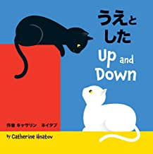 Best japanese children's books in english Reviews