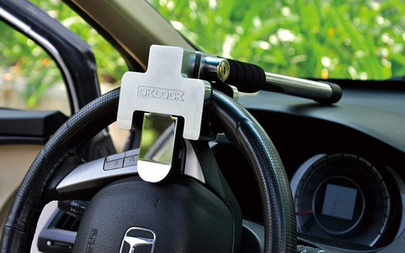 故意の年金覆すフリーソー(FREESOO)T型 ステアリングロック ハンドルロック カーセキュリティ 防犯グッズ、盗難防止 簡単設置 自動車 軽自動車 脱出用 汎用