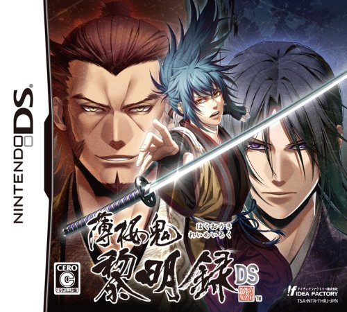 Hakuouki Reimeiroku DS (japan import)