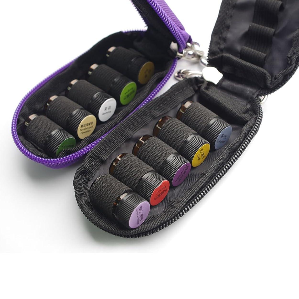 免疫するモンキー設計BEE&BLUE アロマポーチ エッセンシャルオイル ケース 携帯用 アロマケース メイクポーチ 精油ケース 10本用