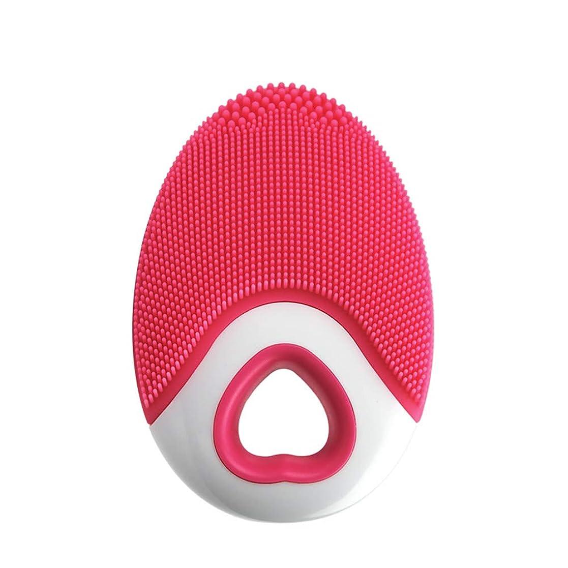 野球気晴らし自宅でAylincool ??1ピースシリコンフェイスクレンザーブラシ超音波ディープクリーニング防水ワイヤレス充電