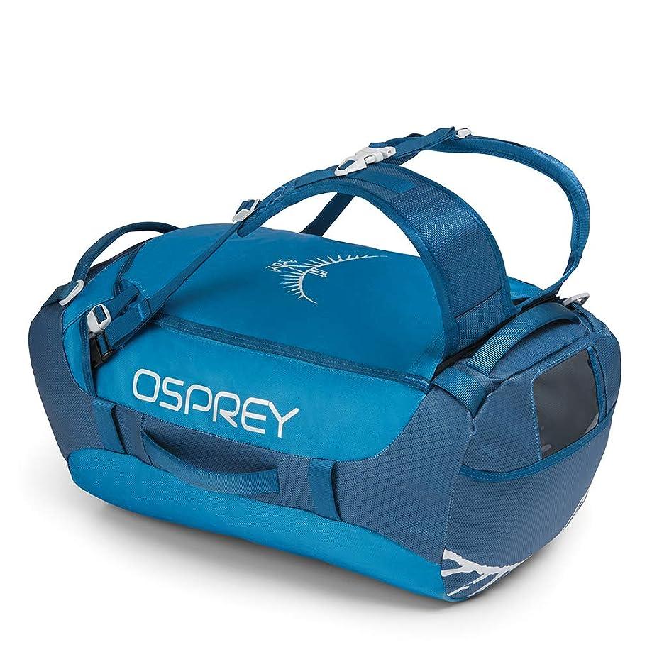 Osprey Packs Transporter 40 Expedition Duffel