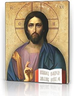 Artel Russ Orthodox Icon Pantocrator Jesus Christ Academic Style Russian Religious Icon Canvas Decor on Wood
