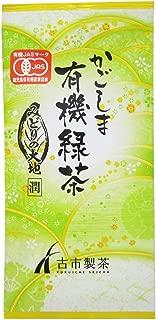 鹿児島茶 有機緑茶 みどりの大地 潤 100g リーフ
