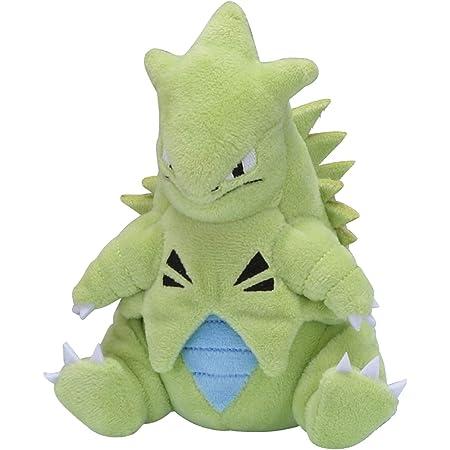 ポケモンセンターオリジナル ぬいぐるみ Pokémon fit バンギラス