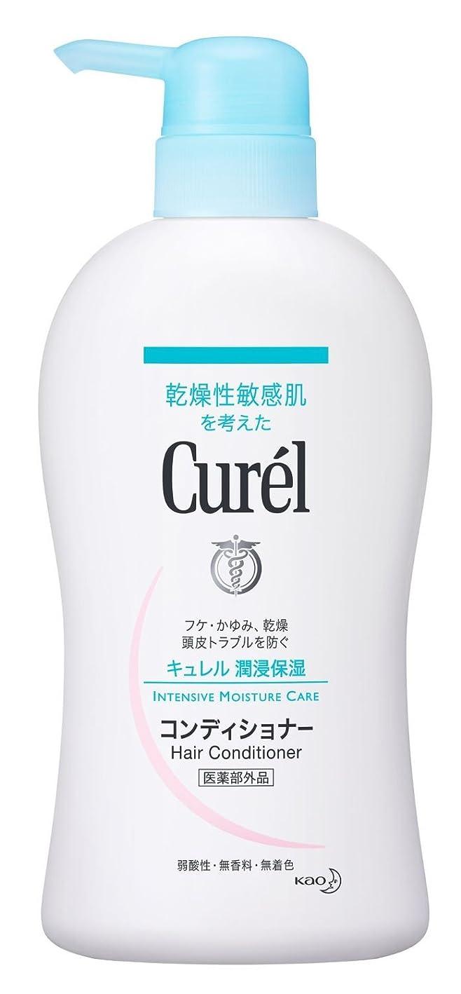 違う闘争その花王 Curel(キュレル) コンディショナ- ポンプ 420ml×2 1576 P