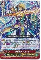 【シングルカード】G-FC03)滅獣軍神 テュール/ジェネシス/RRR G-FC03/012