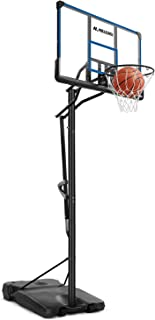 MaxKare Basketball Hoop Portable Basketball Goal System with 48 Inch Polycarbonate Backboard Height Adjustable from 7ft 5in -10ft for Adults Teenagers Indoor Outdoor
