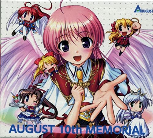 AUGUST 10th MEMORIAL Edition (japan import)