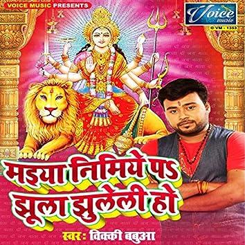 Maiya Nimiye Pa Jhula Jhuleli Ho - Single