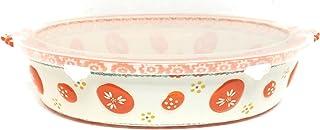 Temp-tations 3 Qt Oval Baker & Plastic Cover (Old World Tangerine)