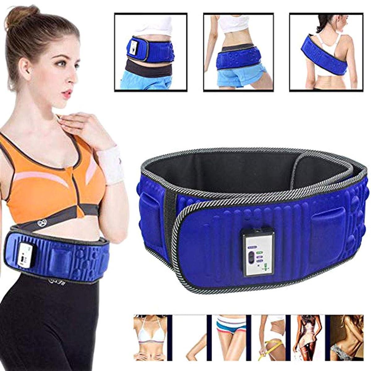 電気の 振動 スリミング ベルト、 減量 磁石 ベルト マッサージ 腰 スリミングベルト、 エクササイズウエスト バック 臀部 武器 足 太もも 肩 腹 脂肪 燃焼 加熱