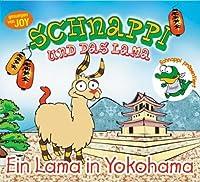 Ein Lama in Yokohama