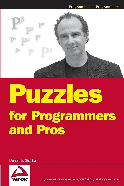 適応する協同歩くPuzzles for Programmers and Pros