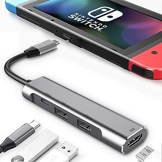RREAKA USB Type C - HDMI デジタル AV マルチポートハブ USB-C (USB3.1) アダプター PD 充電器 Nintendo Switch用 ポータブル 4K HDMI ドック Samsung Dex Stati...