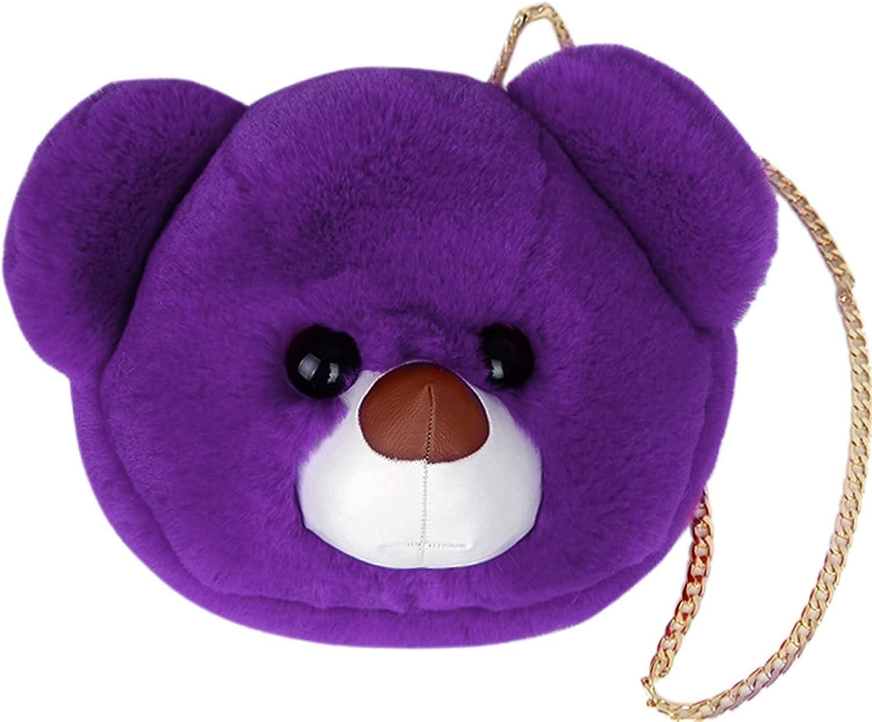 excellence Women Bear Head Animal Cartoon Messenger Handbag S Faux Bags Fur Popular