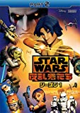 STAR WARS REBELS US Season 1Hallows [DVD]