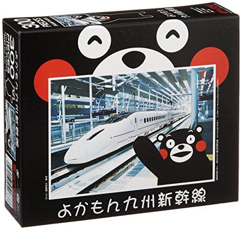 Kyushu Shinkansen 300-273 crest'm 300 pieces (japan import)